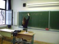 teamplaymath2009-28
