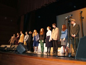 Dramska skupina Škole